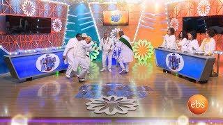 Yebeteseb Chewata -  New Year Special Show