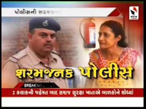Sandesh News: Vatva GIDC Police inspector misbehaves with Lady Doctor, Ahmedabad