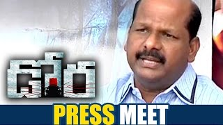 Nayantara's Dora Press Meet | Latest Telugu Movies 2017