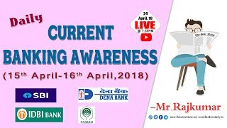 Daily Current Banking Awareness Quiz | April 16 - April 17 | Mr. Rajkumar
