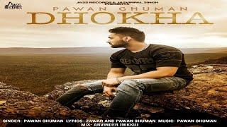Dhokha | (Full Song) | Pawan Ghuman | New Punjabi Songs 2018 | Latest Punjabi Songs 2018