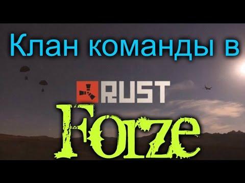 Rust Legacy . Warp по зонам ))) arkwars.ru
