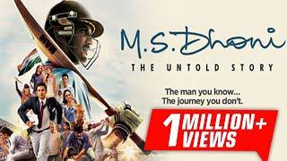Ms Dhoni Hindi Movie Promotion video - 2016 - Sushant Singh Rajput  - Full Promotion video