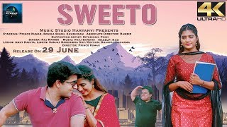 SWEETO Teaser Prince Kumar Sonika Singh Khushiram Raj Mawer Upcoming Haryanvi Songs 2018