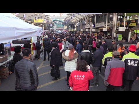 박근혜 서문시장 방문, 믿기지 않는 장면