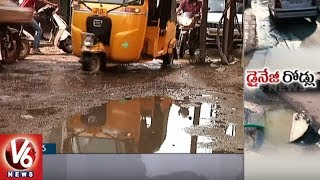 Ground Report On Drainage Problems In Hyderabad | GHMC Officials Negligence