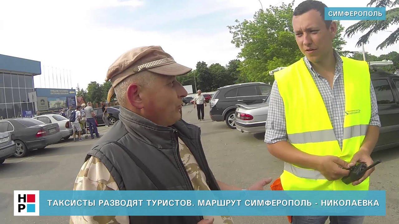 Русские таксисты разводят девушек 5 фотография