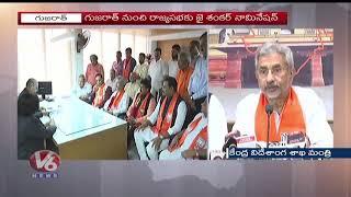 External Affairs Minister Jaishankar Files Nomination For Gujarat Rajya Sabha Seat