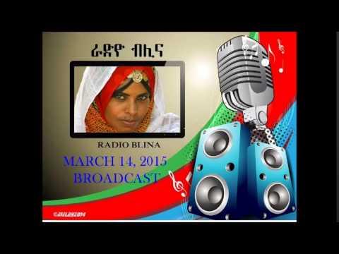 RADIO BLINA - MARCH 14, 2015 BROADCAST