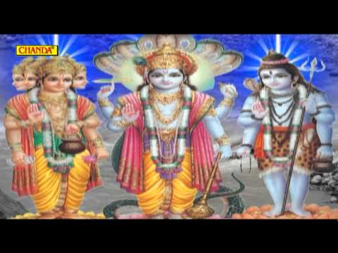 Bhajman Narayan Kirtan Chanda Cassettes video