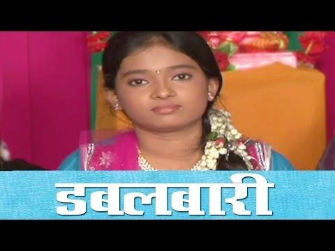 Bhairavi Mi Gavuniya | Sakshi Nalavade | Dabal Bari Bhajan video