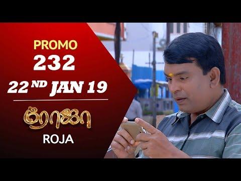 Roja Promo 22-01-2019 Sun Tv Serial Online