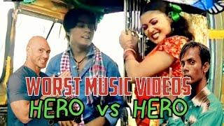 Worst Bangladeshi Music Videos II Rickshaw vs BabyTaxi