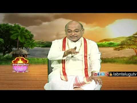 Garikapati Narasimha Rao | Nava Jeevana Vedam | Full Episode 1458 | ABN Telugu