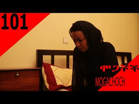 The Newest Part of Mogachoch Drama, Season 3 Part 101 Enjoy it Guys
