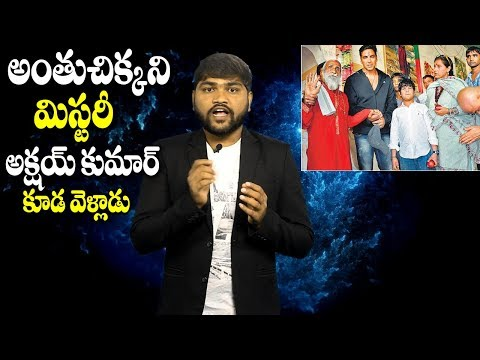 Unsolved Mysteries Of India In Telugu By i5 Network | #PrahladJaniLifeStory