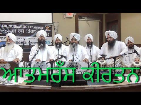 ਚੁਗਲੀ ਕਰ ਜੋ ਕਾਜ ਵਿਗਾੜੇ Bhai Davinder Singh Ji Sodhi