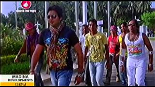 Chupi Chupi - Love Pap Paper Mitthu - Video Song Amin Khan & Purnima