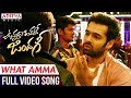 What Amma What Is This Amma Video Song Vunnadhi Okate Zindagi Songs Ram Anupama Lavanya DSP mp3