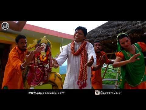 Teri Murti | Aaftab Anil | Full Song Hd | Japas Music video