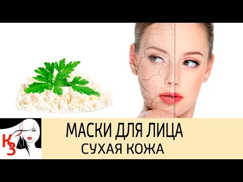 5 Эффективных масок для сухой кожи лица в домашних условиях