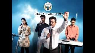 Sinhala Christian Live Worship by R.J. Moses - Rinnah Ministry - #2