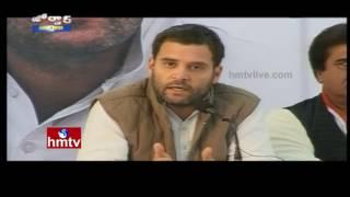 ముసలి లీడర్స్ హటావో పార్టీ బచావో  | Rahul Gandhi on Old Leaders in Congress Party | Jordar News