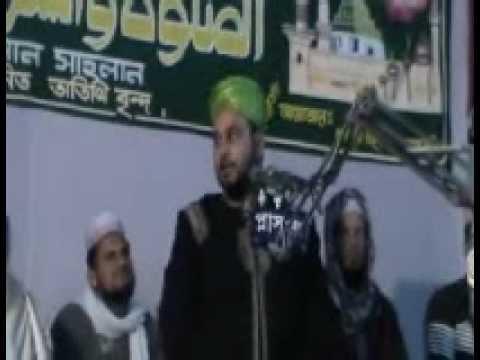 3 Waz in Rohmania Darbar, Allama Sheikh Forhad