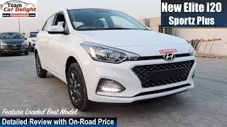 Elite i20 2019 Sportz Plus Detailed Review with On Road Price | i20 Sportz+