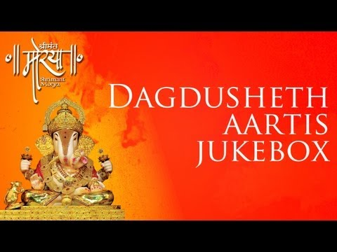 Dagdusheth Aartis Jukebox | Feat. Sonu Nigam Shreya Ghoshal &...