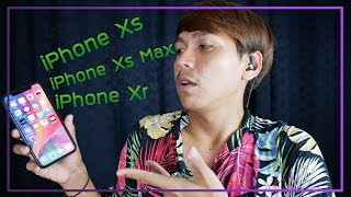 iPhone Xs | Xs Max | Xr สั้นๆง่ายๆไม่ต้องเยอะ พี่รีบ