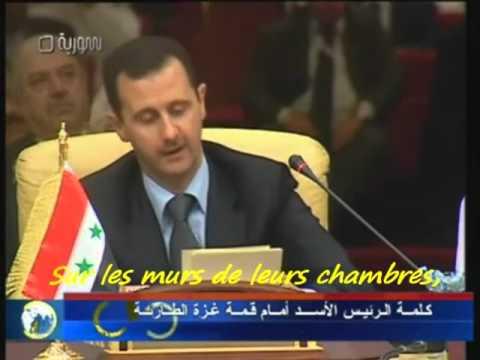 Bachar al-Assad dénonce le massacre des Palestiniens de Gaza (en français)