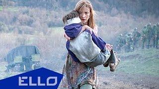 Любэ & Корни & In2Natiоn - Просто любовь (Из фильма Август Восьмого)