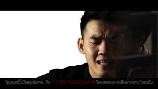Taiy akard - pod poi - OST noy