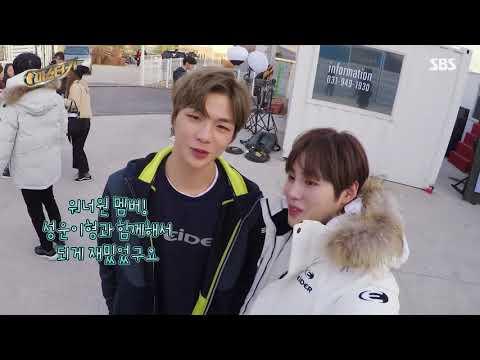 SBS [마스터키] - 2일(토) 하성운 셀프캠