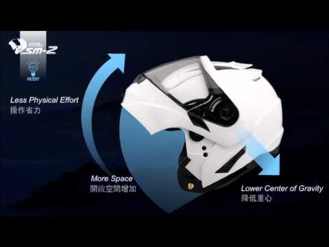 SOL SM-2 可掀式安全帽 產品介紹