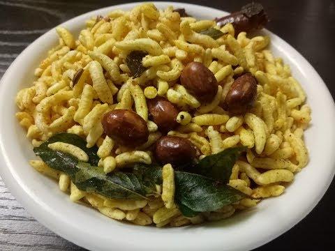 masala borugulu | మసాలా మరమరాలు |  మసాలా బొరుగులు