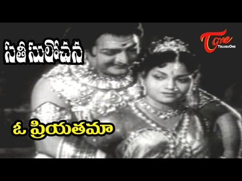 Sati Sulochana Songs - O Priyathama -ntr - Anjali Devi video