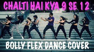 Chalti Hai Kya 9 Se 12 | Judwaa 2. Tan Tana Tan Dance. Bolly Flex | Varun, Jaqueline, Salman Tribute