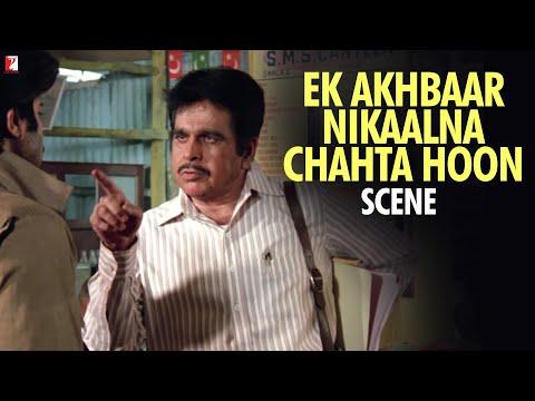 Ek Akhbaar Nikaalna Chahta Hoon - Scene - Mashaal