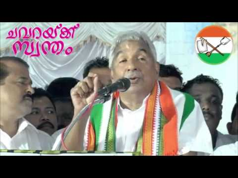 Chavara UDF Election Convention: Oommen Chandy