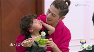 หาวห่าว&ตงตงเกอ (HaoHao&ChenXuedong) Let Go Of My Baby SS3