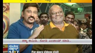 Nammanna Don - 'Nammanna don' shooting in Bangalore's Mall - Suvarna News