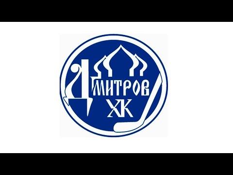Хоккей детям.  МХЛ.  ХК Дмитров.  Занятие подготовительной группы до 5 лет.