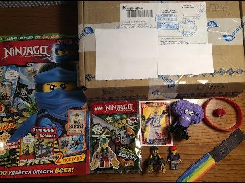 Посылки от Подписчиков #1 Посылка от ALEKS , Журнал Lego NinjaGo и т.д