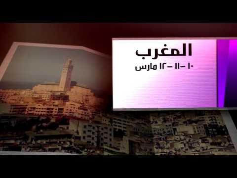 Casting call Algeria Moroco & Tunis إعلان كاستنيغ ستار اكاديمي 11 في الجزائر المغرب وتونس