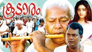 Navagatharkku Swagatham - Koodaram - Malayalam Full Movie 2012 Official [HD]