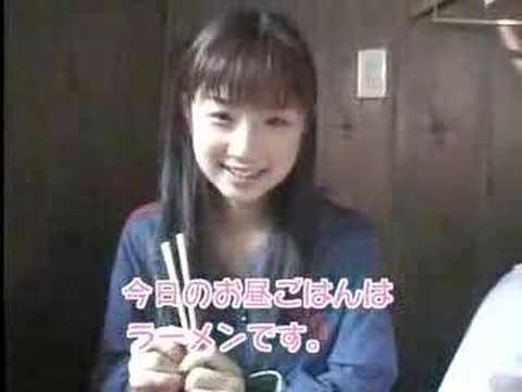 Yuko Ogura - Hokkaido Pt 2 Video