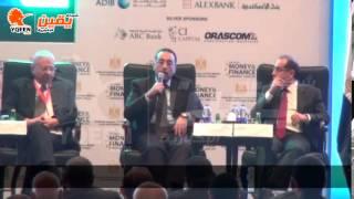 يقين | كلمة وزير التخطيط في مؤتمر المال جي تي إم العاشر للمال والتمويل
