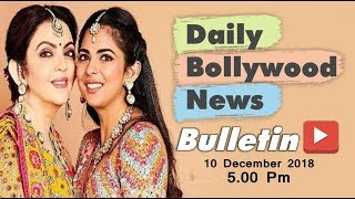 Latest Hindi Entertainment News From Bollywood | Isha Ambani Wedding Special | 10 Dec 2018 | 5:00 PM